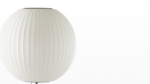 Close view of the white shade on a Nelson Ball Lotus Table Lamp.