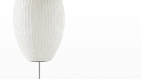 Close view of the white shade on a Nelson Cigar Lotus Floor Lamp.