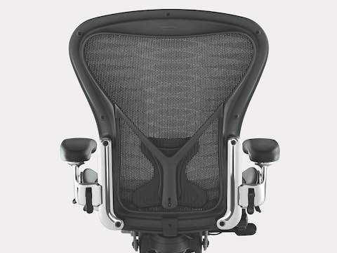 PostureFit sacral support was added to the Aeron Chair as an option in 2002 and has been part of the design of every Herman Miller office chair developed since then.