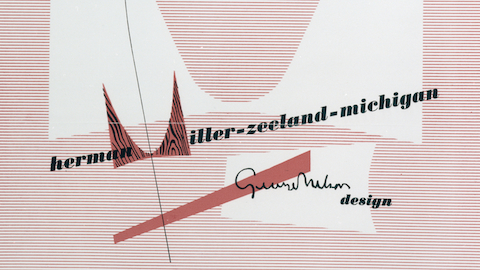 A vintage image of the Herman Miller logo. Select to read a WHY Magazine article about designer Irving Harper.