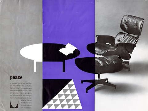 Print advertisement by Irving Harper for Herman Miller, 1963